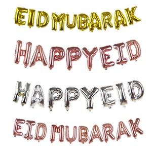 Image 5 - 10/20 Chiếc Happy EID Mubarak Vàng Bạc Đen Kẹo Hộp Giấy Ramadan Món Tráng Miệng Bánh Quán Quân Hồi Giáo Hồi Giáo EID trang Trí Tiệc Tiếp Liệu