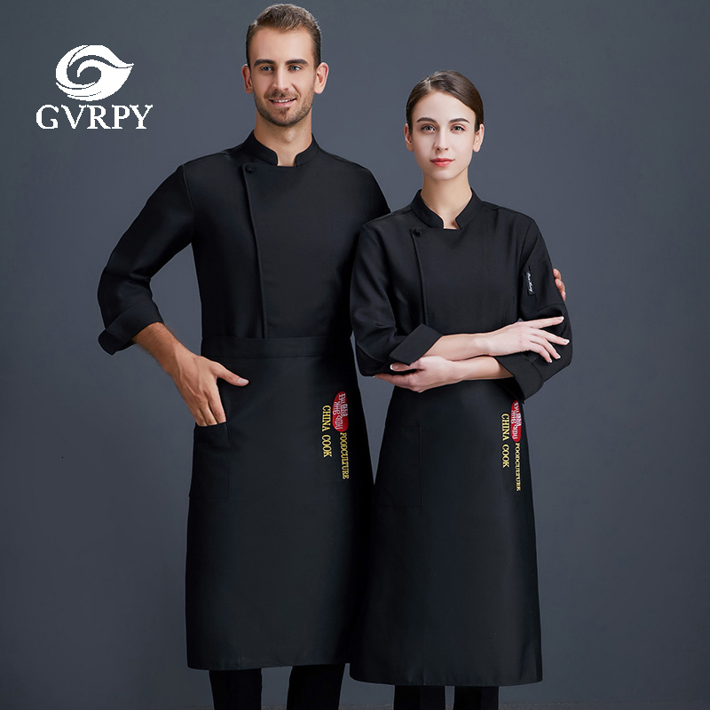High Quality Black Kitchen Cooking Uniforms Unisex Breathable Solid Color Overalls Cafe Bakery Hair Salon Waiter Work Jacket