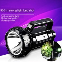 LED Flashlight Strong Light Rechargeable Super Bright Spotlight Outdoor Portable Miner's Lamp Household Emergency Light outdoor super bright rechargeable hunting flashlight cree xml l2 60w led portable spotlight with hight middle flash model