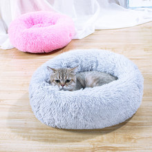 Long Plush Dog Bed Winter Warm Round Sleeping Beds Soild Color Super Soft Pet Dogs Cat Mat Cushion Lounger Kennel #1(China)