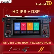 Josmile 1 din android 10 gps navegação para bmw e46 m3 rover 75 coupe 318/320/325/330/335 rádio do carro multimídia dvd playerstereo