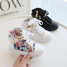 Sneakers Shoes Girls Kids High-Top Floral Canvas Rivet
