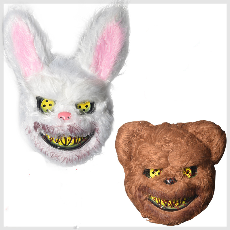 Golden Freddy Foxy Bonnie The Bunny Halloween Bloody Rabbit Headgear Plush Mask Party Masquerade Animal Performance Props