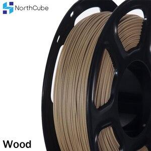 Image 2 - Filamento de madeira do pla da fibra da impressora 3d de northcube 1.75mm 0.8 kg/rolo efeitos de madeira filamento da cor semelhante para a impressora 3d