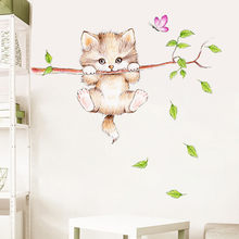 Cartoon Cat Spring Green Leaf Wall Sticker Bedroom Study Background Wall Sticker living room decoration adesivo de parede(China)
