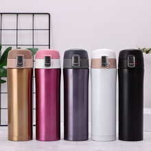 Fashion 480ML Stainless Steel Insulated Cup Coffee Tea Thermos Mug Thermal Water Bottle Thermocup Travel Drink Bottle Tumbler sport water bottle coke coffee thermos stainless steel shaker bottle insulated tumbler beer milk tea thermal cup vacuum flask