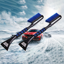 New High Quality Car Vehicle Snow Ice Crab Snow Brush Kip Removal Brush Winter Tools For The Car Ju 26