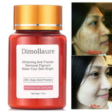 Dimollaure 50g pure 99% Kojic Acid scar removal Freckle melasma Acne scar pigment Melanin sunburn Dimore face whitening cream