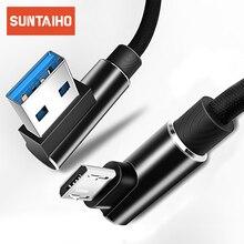 สาย Micro USB 3A Fast Charger สาย USB Suntaiho 90 องศาข้อศอกไนลอนข้อมูลสำหรับ Samsung/SONY/Xiaomi Android โทรศัพท์