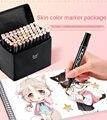 touch genuine painting marker pen skin color set oily pen double head anime flesh color 60 color 96 color 262 color