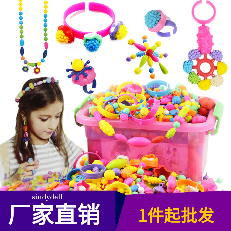 Pop Beaded Bracelet CHILDREN'S Toy Flexible DIY Birthday Fight Inserted GIRL'S Bead Educational Gift 3-6 A Year Of Age