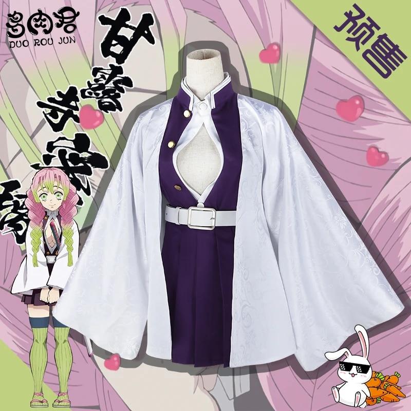 Kanroji Mitsuri Cos Demon Slayer Cosplay Kimono Uniforms Costume In Stock Free Shipping Anime Costumes Aliexpress I hope you like it kanroji mitsuri cos demon slayer cosplay kimono uniforms costume in stock free shipping