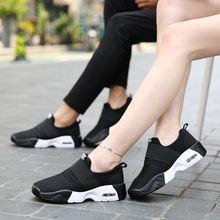 Кроссовки мужские дышащие на высокой подошве повседневная обувь