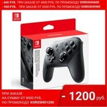 Контроллер для Nintendo Switch   Pro