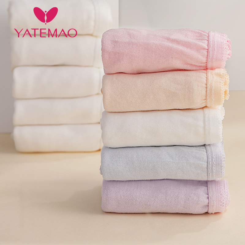 YATEMAO 10pcs/lot Disposible Panties Once Use Women Travel Printed Panties Pregnant Underwear Postpartum Cotton Underwear