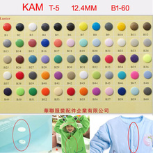 Snaps-Button Fasterner Plastic 60-Colors 6000sets T-5-Size 20-Kam-Diaper Original