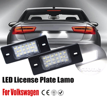 2Pcs LED Number License Plate Light Lamps for VW Beetle CC Eos Golf GTI Passat Car License Plate Lights Exterior Accessories купить недорого в Москве