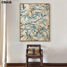 Decoração de casa vintage, arte de parede, posters de pintura em tela para cozinha, sala de estar