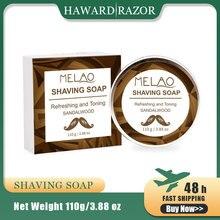 Sandalwood Shaving Soap 110g Men's Shaving Cream Used With Shaving Brush and Razor For Barber Salon Face Cleaning Tool
