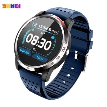 SKMEI Men Smart Watch Heart Rate Sleep Monitor Reminder Blood Pressure oxygen Fitness Tracker Smartwatch Spot Smart Bracelet W3