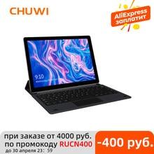 CHUWI HiPad X 10.1 inç FHD Tablet PC Helio MT8788 Octa çekirdek 6GB RAM 128G ROM Android 10.0 4G LTE Tablet