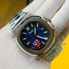 Reloj clásico de lujo AAA para hombre, cuerda automática PP, fábrica U1, movimiento de barrido de vidrio de zafiro