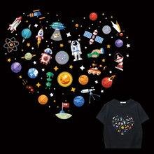 Astronauta ferro em transferências para roupas adesivos no remendo da roupa em t camisa listras ufo espaço lua remendo impressão transferência vinil