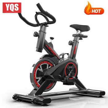 YQS heimtrainer zu hause ultra-ruhigen indoor gewicht verlust pedal heimtrainer spinning bike indoor fitness ausrüstung