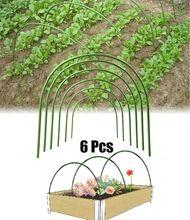 6 шт diy Кольца для теплиц туннель выращивания растений мини
