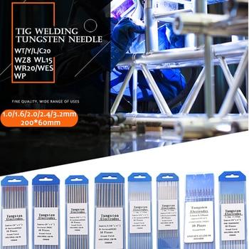 1.0/ 1.6/ 2.0/ 2.4/ 3.0/ 3.2mm Welding Tungsten Electrodes Rods for TIG Welding Rods Pack of 10pcs welding tungsten electrodes 1kg pack thyssen 718 of 0 8mm tig welding wires