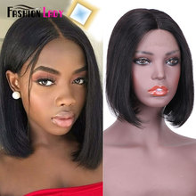Bob Wig Short Lace-Part Human-Hair 13x1 Black Women Brazilian Fashion for 8-14inch Remy