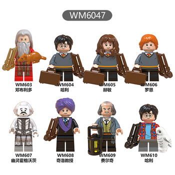 LEGO Blocks Figure Dolls 8Pcs/Set Harry Potter College Classic Movie Roles Children Birthday Gift Compatible with Lego image