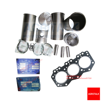 Set of pistons, piston rings, piston pins, liners for Fengshou Lenar 254 / 274  tractor with NJ385, or MFS254 tractor NJ385