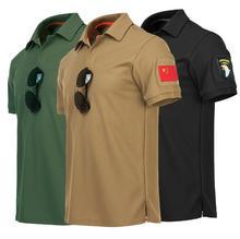 Mens Outdoor Sport Quick Dry T-shirt Summer Climbing Training Thin Lapel O-neck Military Uniform Tactical T Shirt Plus Size 4XL plus size round neck cut out t shirt