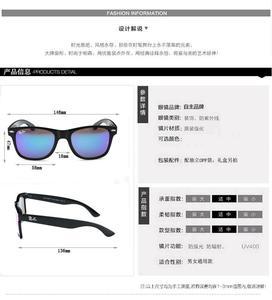Goggle Fashion Square Ladies Male Ray Sunglasses UV400 Men's Glasses Classic Retro Brand Design Driving Sunglasses 4257