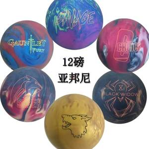 2019 new style Bowling Products  EBONITE Professional 12 Pounds free shipping
