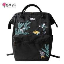 Flower Princess Women Backpacks Fashion Women