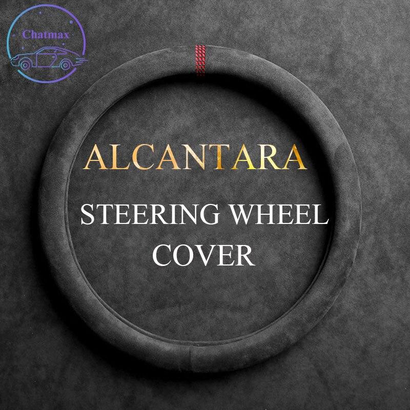 Alcantara Car Steering Wheel Cover For Mercedes BMW Porsche Audi Cadillac VW Toyota Honda Kia Universal 38cm 15''  Trim Strip