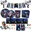Космической галактики партия Декор набор одноразовой посуды солнечной планеты партия бумажный стаканчик салфетки пластины для детей с дне...