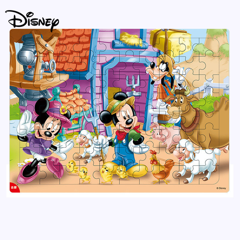 Disney 96 Pieces Of Toy Puzzle Ice / Princess Wooden Frame Type Children's Early Education Box Jigsaw Puzzle