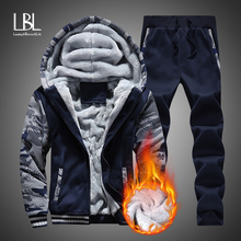 Hoodies Men Fleece Sweatshirts 2019 Casual Winter Fashion Brand Tracksuit Thicken Warm Hoodie Coat Male Sweatshirts Zipper Hoody