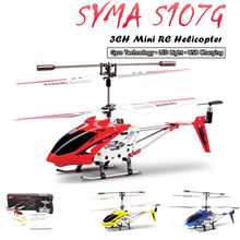 Syma s107g rc helicóptero 3.5ch liga helicóptero quadcopter built-in giroscópio helicóptero brinquedos ao ar livre com pacote forte #40