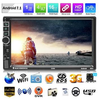 2 Din Android 7.1 Car Multimedia Player Autoradio Touch Screen Car Radio Bluetooth MP5 Player GPS Navigator Rear View Camera image