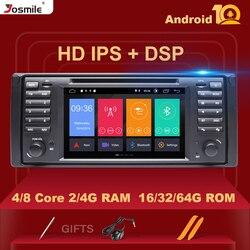 Автомобильный мультимедийный радиоприемник IPS DSP 4 ГБ 2 Din Android 10 для BMW X5 E53 BMW E39 стерео 5 серий видео аудио GPS навигация Carplay SWC