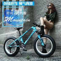 Bicicletas para la nieve, 20/24/26 pulgadas, velocidad Variable, neumáticos anchos de 4,0, nuevas bicicletas de montaña de 24/27/30 velocidades, bmx mtb