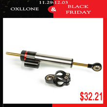 CNC Aluminum Motorcycle  Steering Stabilizer Damper For Suzuki GSX-R600 GSX-R750 GSX-R1000 GSX-R1000R GSX-R1000X universal motorcycle 36 51mm escape scooter exhaust muffler pipe for suzuki gsx r600 gsx r750 gsr750 gw250f gsx r1000