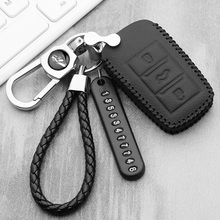 Luminous Leather car key case for Changan CS75 EADO CS35 RAETON CS15 V3 V5 V7 2018 Remote Key Fob smart cover new