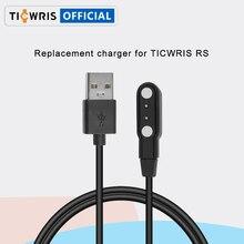 オリジナルの充電器ticwris rsスマートウォッチ交換usbケーブル充電スタンドスマートウォッチアクセサリー