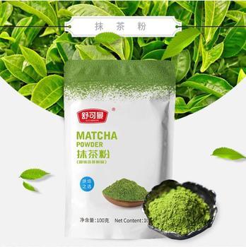 BY 2021 Green 100g/200g/300g Matcha Tea Powder 100% Natural Organic slimming Heathy Care Green-food tea 1