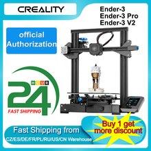 Creality 3D Ender 3/Ender 3 Pro/Ender 3 V2 3D принтер DIY Набор самостоятельной сборки с обновлением Resume Printing MeanWell источник питания